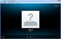 mecan skype