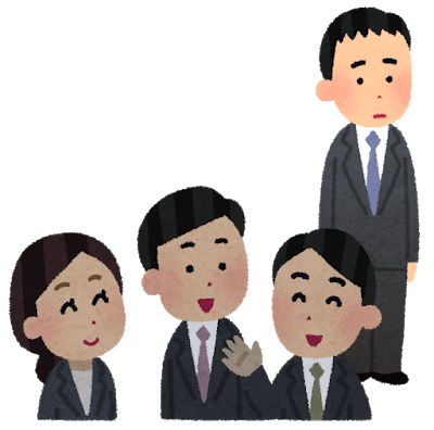 コミュニケーションが苦手で婚活につまづいてしまう人の3つの特徴・克服法5選