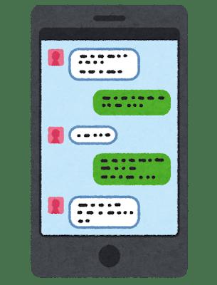 最強LINEテクニック7選!LINEのプロフィール画像に大きな落とし穴?