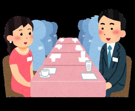 婚活パーティーでカップル不成立でも、デートはできる!