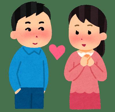婚活デートと一般的なデートの違い 交際に発展するまでの理想的な婚活デートの回数