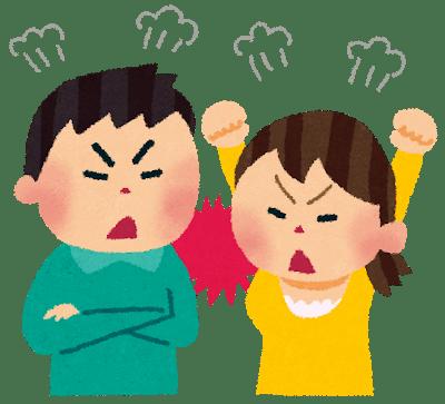 何故、男女の喧嘩はエスカレートするの?
