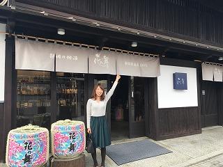 花の舞酒造の酒蔵見学 試飲してから日本酒も買える!