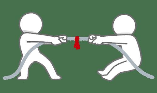 恋の駆け引きが成功の鍵 駆け引きマニュアル4選
