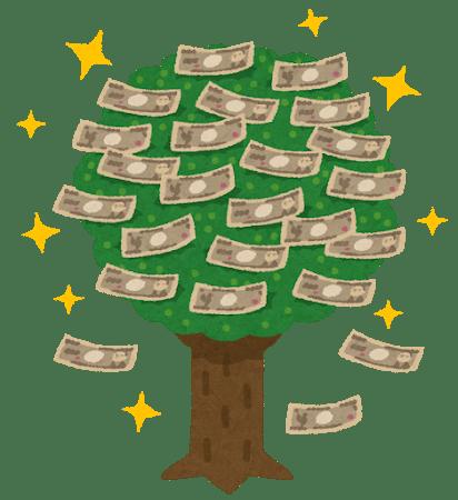 婚活と男性の貯金額 「お金がなくなったら働いてくれる?」の真意