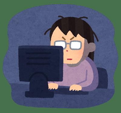 不安で眠れない夜にすべきこと なぜ夜にネガティブ思考になってしまうの?
